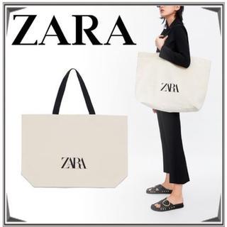 ZARA - ZARA  ショッピングトートバッグ 新品 未使用
