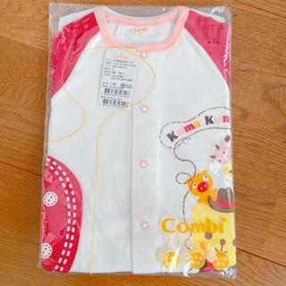 コンビ(combi)の【新品】コンビ ベビー服(カバーオール)