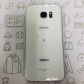 ギャラクシー(Galaxy)の【B】GalaxyS7/SC-02H/32/SIMフリー(スマートフォン本体)