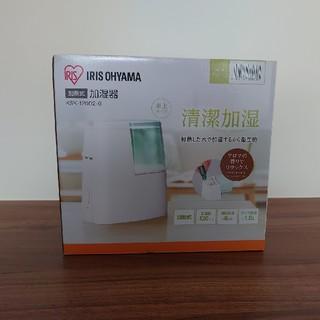 アイリスオーヤマ - アイリスオーヤマ 加熱式 加湿器