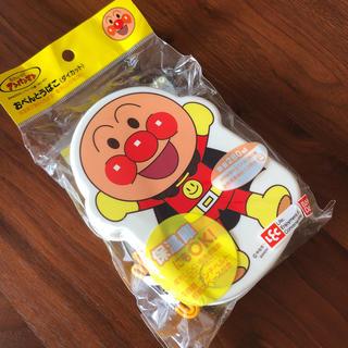 BANDAI - アンパンマンお弁当箱