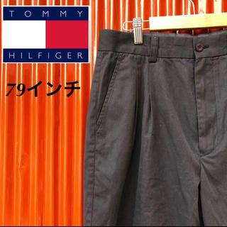 トミーヒルフィガー(TOMMY HILFIGER)の☆人気☆トミーヒルフィガー☆2タックチノパン☆ワンポイントロゴ☆紺よりの黒☆79(チノパン)