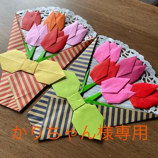 折り紙 花束 チューリップ  壁面(その他)