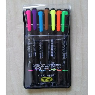 三菱鉛筆 - 蛍光ペン 7色セット