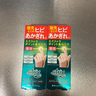 ニベア - アトリックス  ハンドクリーム 30g
