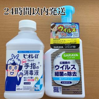 Biore - ビオレu 消毒液つけかえ用+ハンドラボ