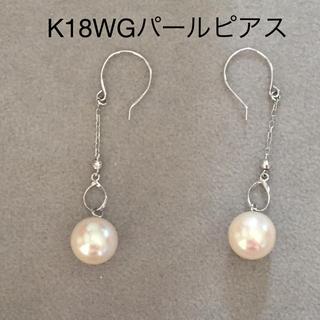 K18WGパールピアス(ピアス)