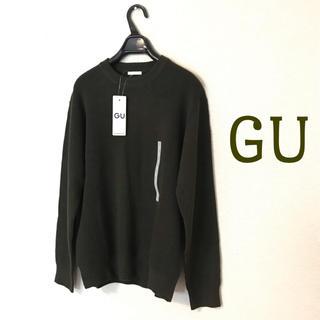 GU - GU ワッフルクルーネックセーター メンズS 新品