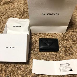 Balenciaga - BALENCIAGA ペーパーミニウォレット