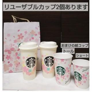 スターバックスコーヒー(Starbucks Coffee)の【masha様1004】スタバリユーザブルカップさくら&おまけ(タンブラー)