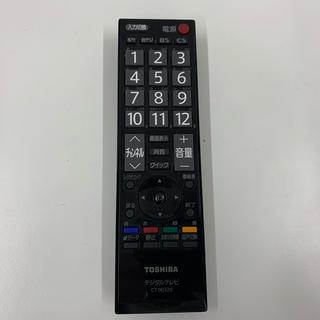 トウシバ(東芝)の東芝 TOSHIBA テレビリモコン CT-90320 (テレビ)