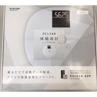 エレコム(ELECOM)の【新品】 HCS-WFS01WH 体組成計(体重計/体脂肪計)