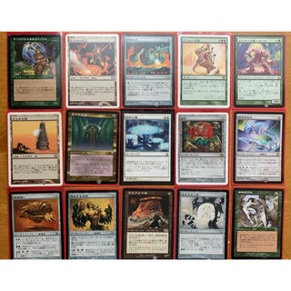 マジック:ザ・ギャザリング - MTG マジック ザ ギャザリング カード まとめ売り 約1000枚