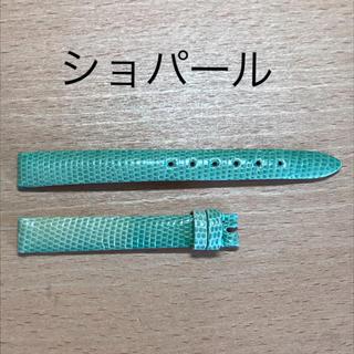 ショパール(Chopard)の時計工具 時計部品 ショパール純正ベルト(腕時計(アナログ))