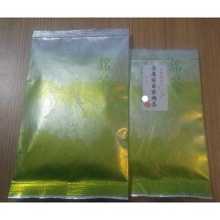 ⑦静岡県牧之原市産一番茶 茶農家自家用茶、二番茶 お試し!