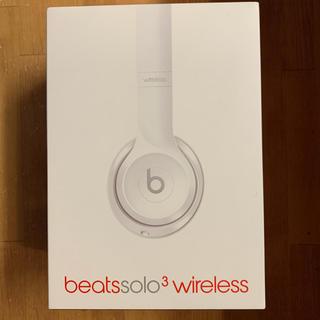 ビーツバイドクタードレ(Beats by Dr Dre)のbeat solo3 wireless ヘッドホン(ヘッドフォン/イヤフォン)