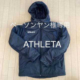 ATHLETA - 【アスレタ】ジャンパー L