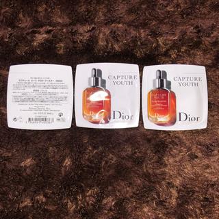 ディオール(Dior)のDior カプチュールユースブースター(試供品)(その他)