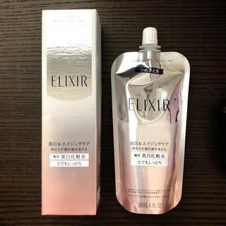 エリクシール(ELIXIR)のエリクシールホワイト とてもしっとり化粧水本体+つめかえ(化粧水/ローション)