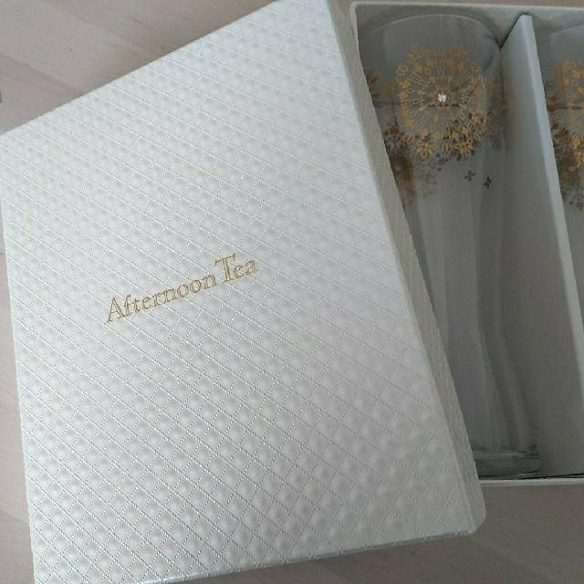 AfternoonTea(アフタヌーンティー)のペアグラス(Afternoon Tea) インテリア/住まい/日用品のキッチン/食器(グラス/カップ)の商品写真