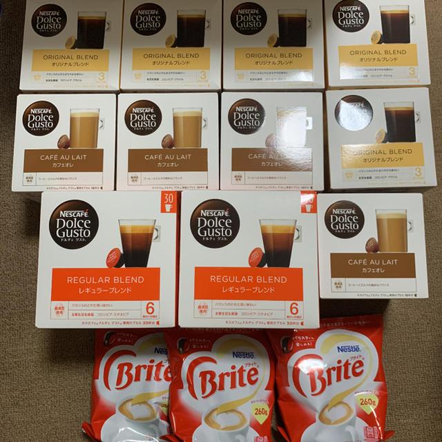 Nestle(ネスレ)のドルチェグスト等 食品/飲料/酒の飲料(コーヒー)の商品写真