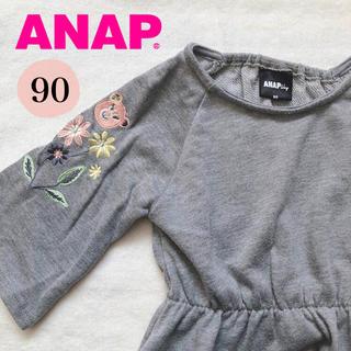 アナップ(ANAP)のアナップ ウェイ 90 ペプラムトップス(Tシャツ/カットソー)