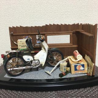 アオシマ(AOSHIMA)の昭和 ジオラマ倉庫 カブ(模型/プラモデル)