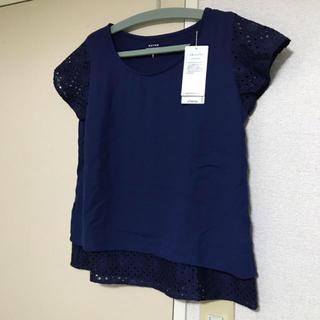 オリヒカ(ORIHICA)のオリヒカ☆カットソー(カットソー(半袖/袖なし))