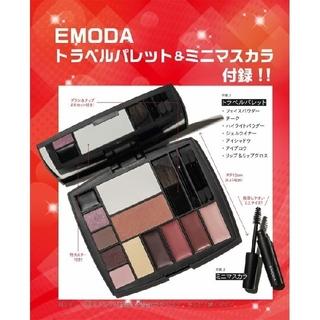エモダ(EMODA)の未開封 エモダ トラベルパレット&ミニマスカラ(コフレ/メイクアップセット)