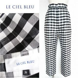 LE CIEL BLEU - 美品◆約2.5万円【ルシェルブルー】19SS/ギンガムチェックパンツ