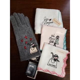 JILLSTUART - 新品 ジルスチュアート 限定 Daichi Miura 手袋とハンカチ4点セット