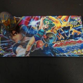 スクウェアエニックス(SQUARE ENIX)のドラゴンクエスト スキャンバトラーズ 勇者ソロ&勇者ソフィア 登録済みカード(カード)