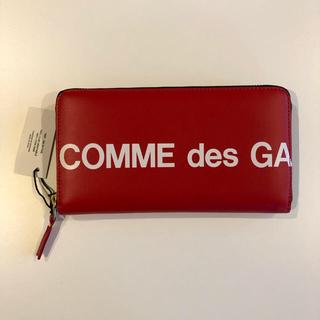 コムデギャルソン(COMME des GARCONS)のコムデギャルソン ロゴ 長財布 (財布)