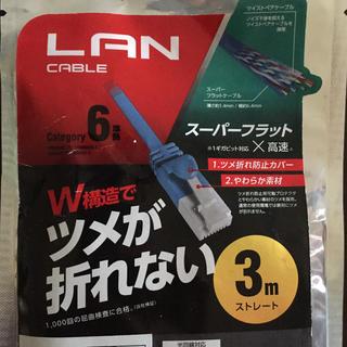 エレコム(ELECOM)のLAN cable ランケーブル cat6  3m(PC周辺機器)
