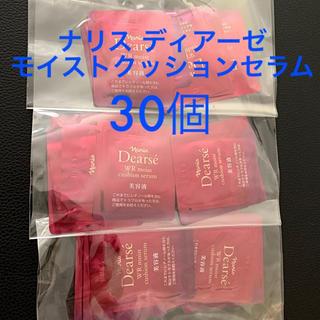 ナリスケショウヒン(ナリス化粧品)の新品 ナリス ディアーゼ モイストクッションセラム サンプル30個(サンプル/トライアルキット)