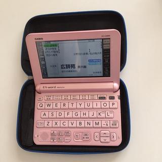 CASIO - XD G4800PK カシオ