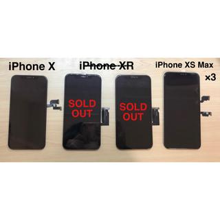 Apple - iPhone Xシリーズパネル