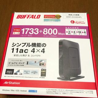 バッファロー(Buffalo)のBUFFALO WSR-2533DHPL  無線LAN ルーター(その他)