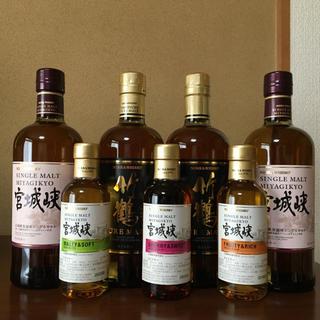 ニッカウイスキー(ニッカウヰスキー)の竹鶴2本、宮城峡5本(ウイスキー)
