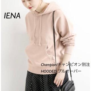 IENA - IENA 【Champion/チャンピオン】別注 HOODED プルオーバー