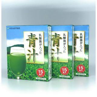 世田谷自然食品 乳酸菌の入った青汁 3箱セット(青汁/ケール加工食品)