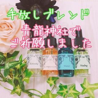 アンシェント メモリーオイルスプレー5ml【手放しブレンド】