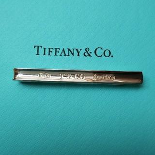 ティファニー(Tiffany & Co.)の美品☆ティファニー タイバー 1837  ネクタイピン  シルバー 正規品(ネクタイピン)