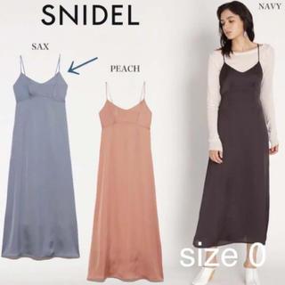 snidel - 新品タグ付き SNIDEL 今季 サテンキャミレイヤードワンピース サックス 0