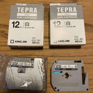 キングジム - テプラ テープ カートリッジ