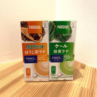 ネスレ(Nestle)の【新品⭐】ネスレ ケール抹茶ラテ カロリミットほうじ茶ラテ(青汁/ケール加工食品)