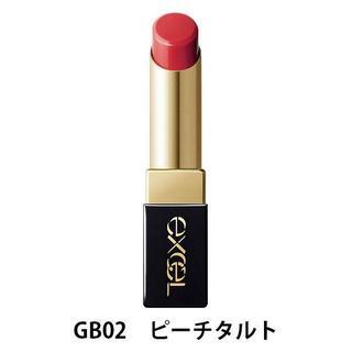 ノエビア(noevir)の新品 サナ エクセル グレイズバームリップ GB02 ピーチタルト 口紅(口紅)