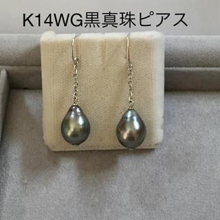 K14WG黒真珠ピアス(ピアス)