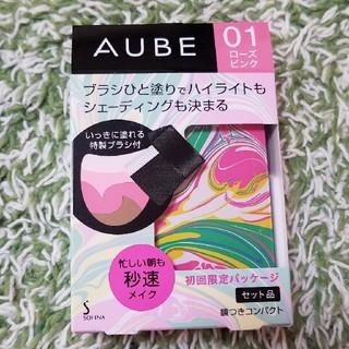 AUBE - 花王 ソフィーナ オーブ ブラシひと塗りチーク