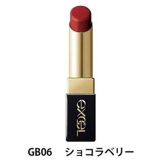 ノエビア(noevir)の新品 サナ エクセル グレイズバームリップ GB06 ショコラベリー 口紅(口紅)